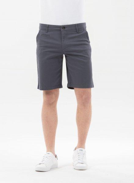 Regular Fit Shorts aus Bio-Baumwolle - steel