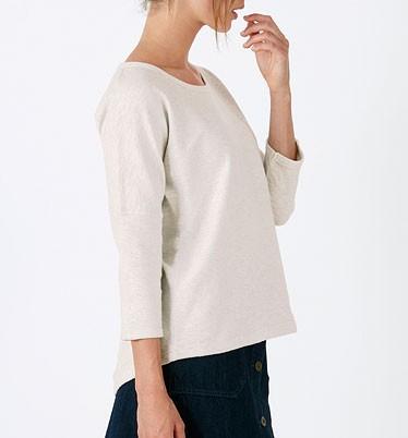 Varies Slub - Sweatshirt aus Bio-Baumwolle - cream heather grey - Bild 1